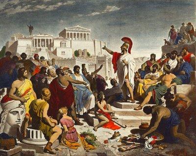 """Το μεγαλύτερο τρόπαιο του Περικλή: """"Οὐδεὶς γάρ, δι' ἐμὲ τῶν ὄντων Ἀφηναίων μέλαν ἱμάτιον περιεβάλετο."""" (""""Κανένας Αθηναίος δεν μαυροφόρεσε εξαιτίας μου"""")"""