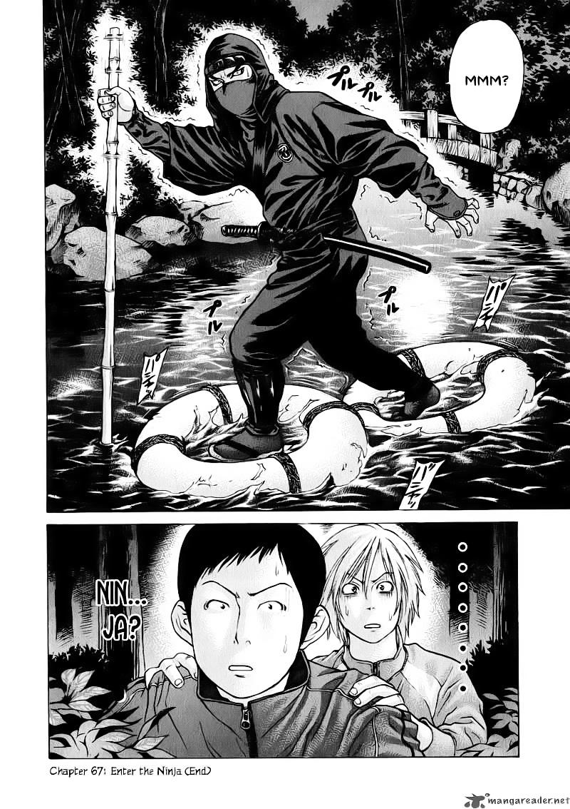 Karate Shoukoushi Kohinata Minoru chap 67 Trang 21