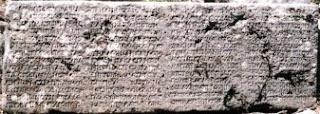 Oinoanda Fragment 12