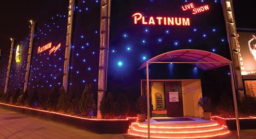 Platinum live show thessaloniki 6983847476