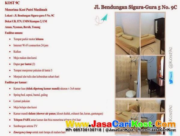 Kost Putri Sigura-gura Malang #67 - Jasa Cari Kost Malang