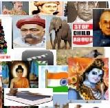 essay on grishma season in hindi