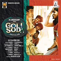 goli soda tamil songs download free