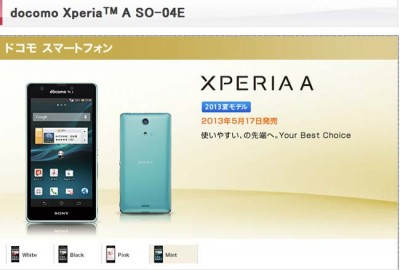 Sony Xperia A, Smartphone Jelly Bean Quad Core Kamera 13MP