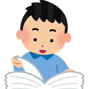 辞典を読む子供のイラスト