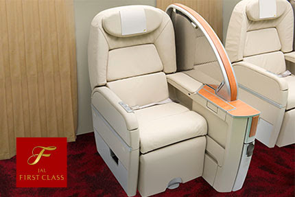 JAL will expand its popular domestic First Class service to its 767-300ER fleet.