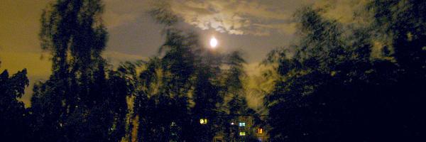 Немного свежей Луны