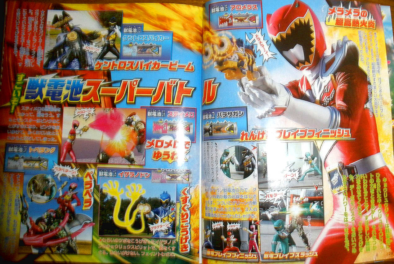 Zyuden Sentai Kyoryuger / WMG - TV Tropes - photo#48