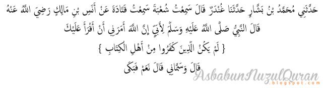 qur'an surat al bayyinah ayat 1