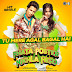 Tu Mere Agal Bagal Hai Mp3 Songs Download | Phata Poster Nikala Hero