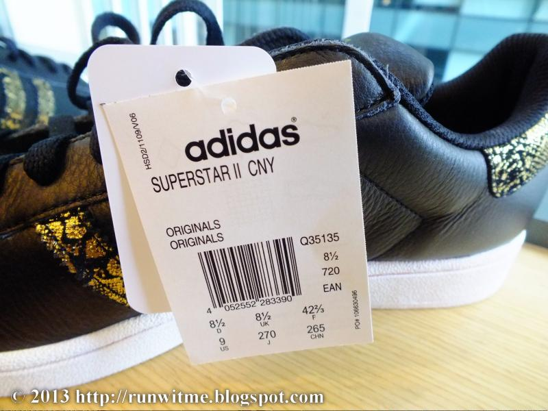 RUNNING WITH PASSION: Unboxing: adidas Originals Superstar II CNY