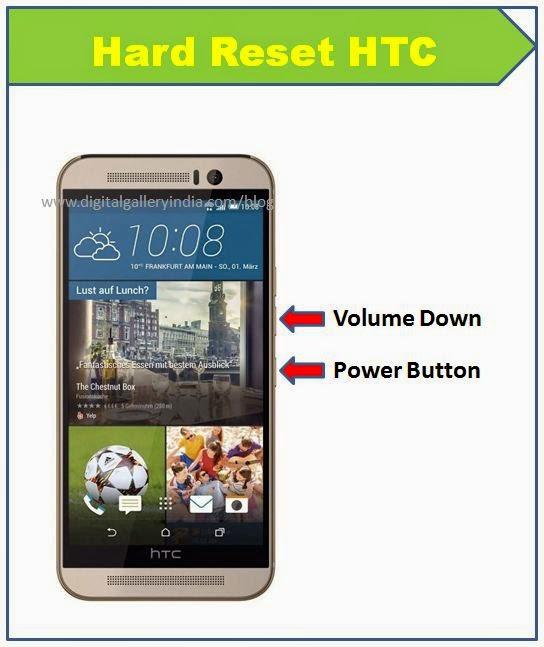 Как сделать reset на htc