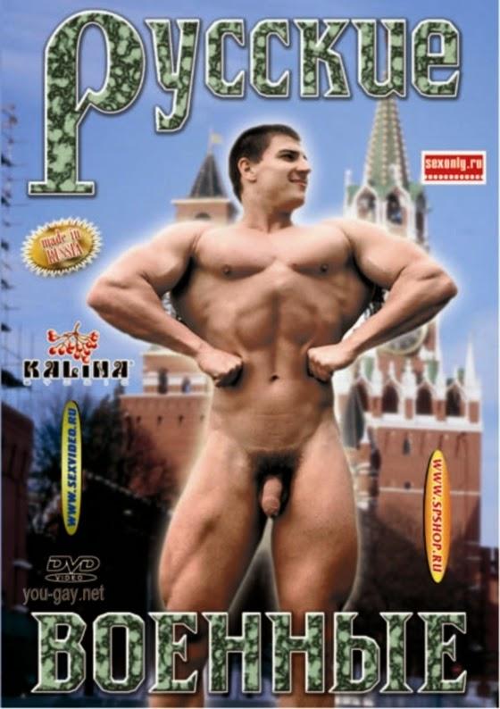 гей порно фильмы с руским переводом