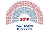 Официальный сайт Года театра