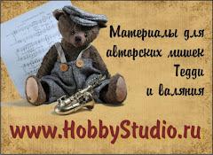 Товары для Хобби и Творчества HobbyStudio.ru