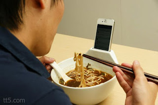 ابتكارات iphone
