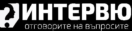 """Последни новини от """"Интервю"""""""