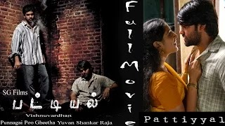 Pattiyal DvD