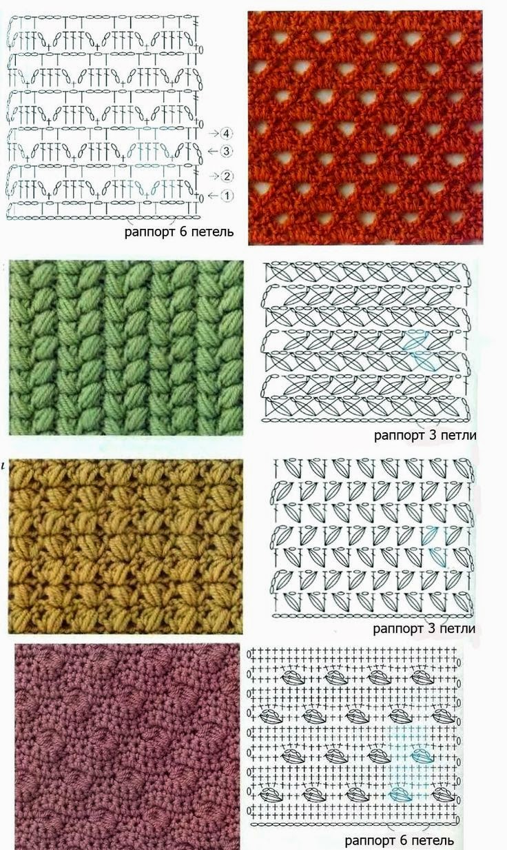 Вязание крючком. схемы фото