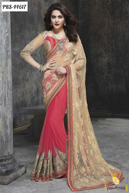 Karva Chauth special red and beige net designer collection online shopping at pavitraa.in