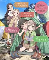 Lista de animes para enero 2013 Yama_no_Susume%2B%2B126752