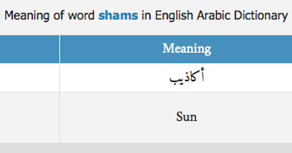 ahmad al qloushi essay