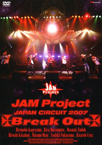 JAM Project JAPAN CIRCUIT 2007 Break Out %5BDVD%5D JAM Project JAPAN CIRCUIT 2007 Break Out %5B2007.07.04%5D