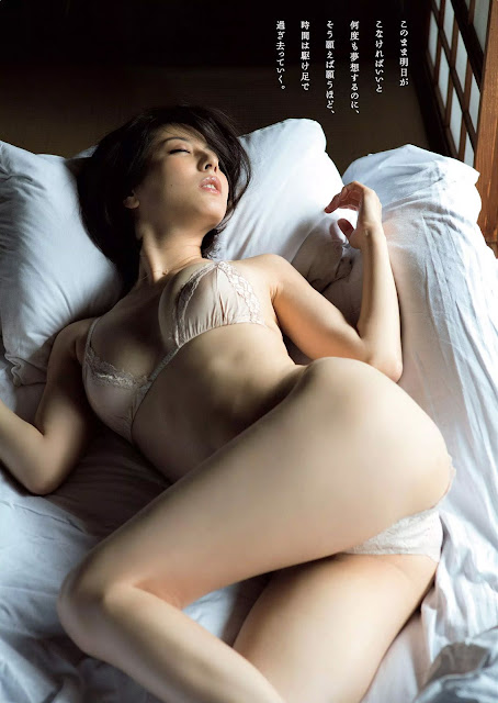Sugimoto Yumi 杉本有美 Weekly Playboy October 2015 Pics 5