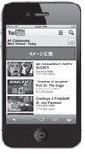 YouTubeスマートフォン モバイル バナー 広告料金
