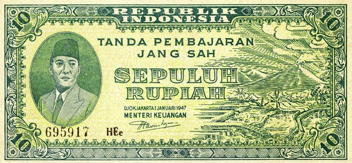 10 Rupiah Tahun 1947 - Depan