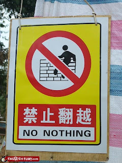 engrish funny sign no nothing warning