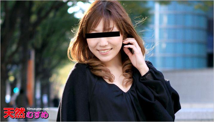 天然むすめ 030613_01 テン☆ムス御用達出会い系サイト ~やっぱり登録してたマイちゃん~
