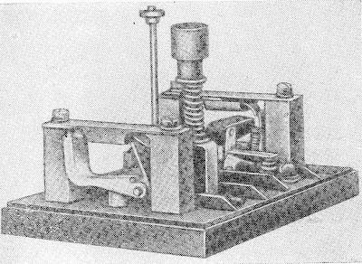 Двухполюсное тепловое реле типа ТТ-12