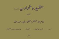 http://books.google.com.pk/books?id=mSYIAgAAQBAJ&lpg=PP1&pg=PP1#v=onepage&q&f=false