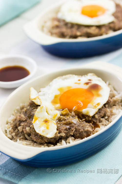 蒸冬菜牛肉餅飯 Steamed Beef Mince on Rice01