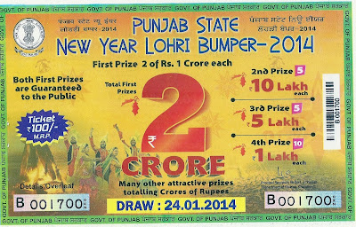 Weekly Lottery Result Punjab State Lottery Result 2014