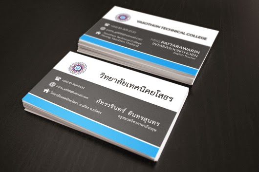 Teacher business card visiting cambodia reheart Images