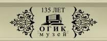Омский историко-краеведческий музей