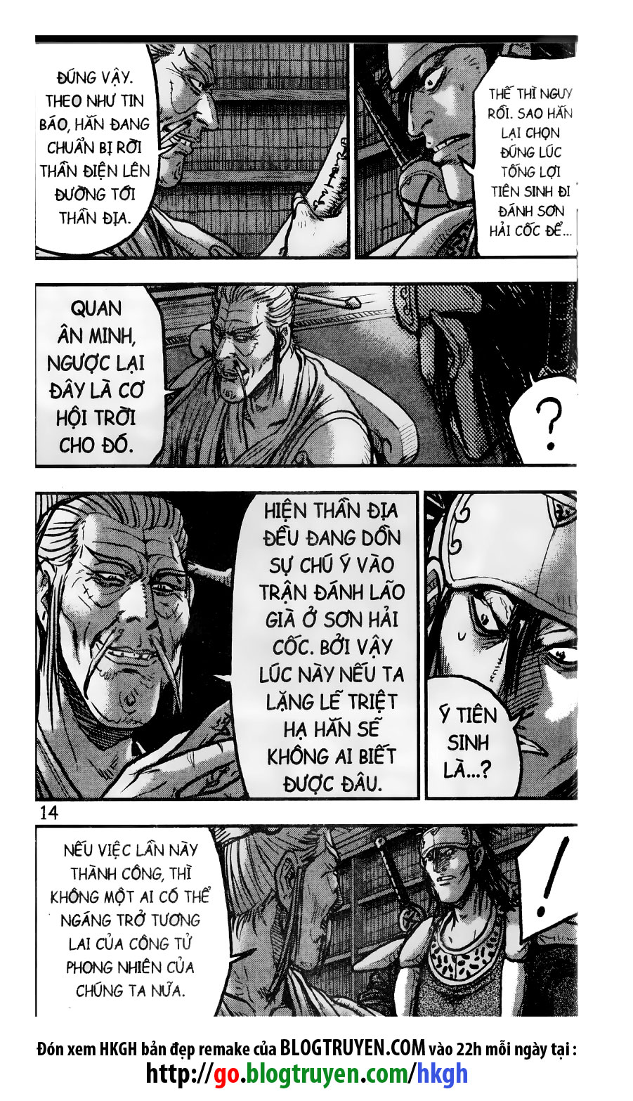 Hiệp Khách Giang Hồ chap 404 page 15 - IZTruyenTranh.com
