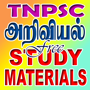 Tnpsc group 2 tamil material