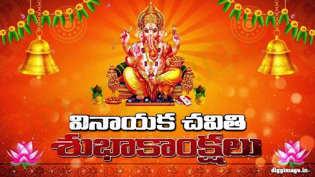 Lord Ganesha Wallpaper Ganesh Chaturthi Special 2015 Telugu Greeting Download