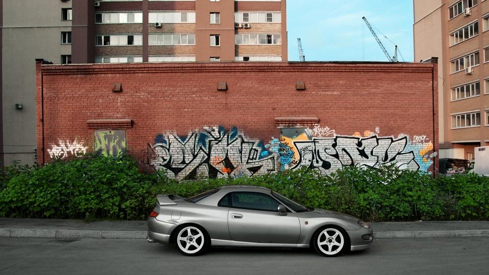 Mitsubishi FTO, JDM, V6, japoński sportowy samochód, usportowiony, zdjęcia, fotki, białe felgi