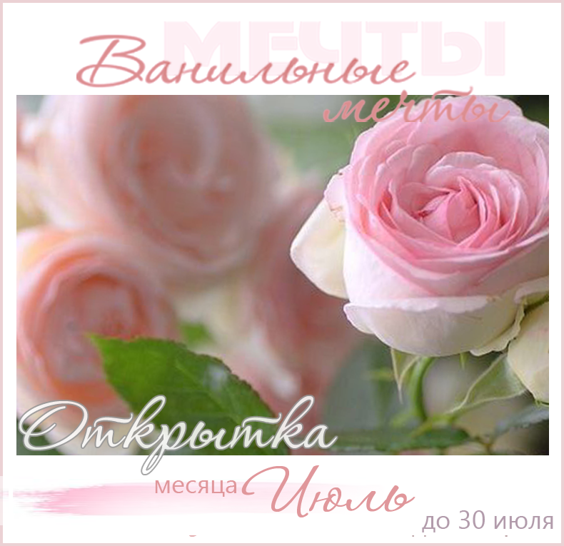 http://vanilla-wonders.blogspot.ru/2014/07/blog-post_7.html