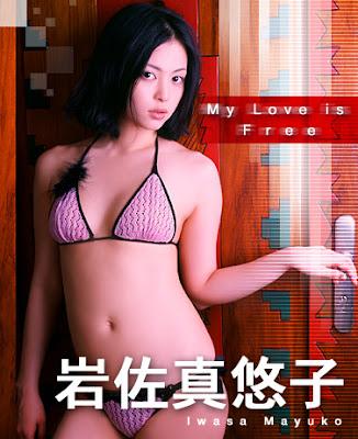 [MGNet] Mayuko Iwasa - My Love is Free
