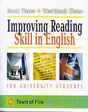 toko buku rahma: buku BOOK THREE + WORKBOOK THREE IMPROVING READING SKILL IN ENGLISH FOR UNIVERSITY STUDENTS, pengarang team of five, penerbit kencana