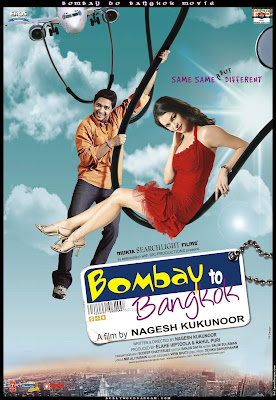 Bombay To Bangkok (released in 2008) - Starring Shreyas Talpade and Lena Christensen, directed by Nagesh Kukunoor