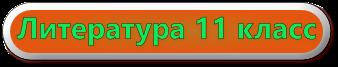 http://zelena11.blogspot.ru/