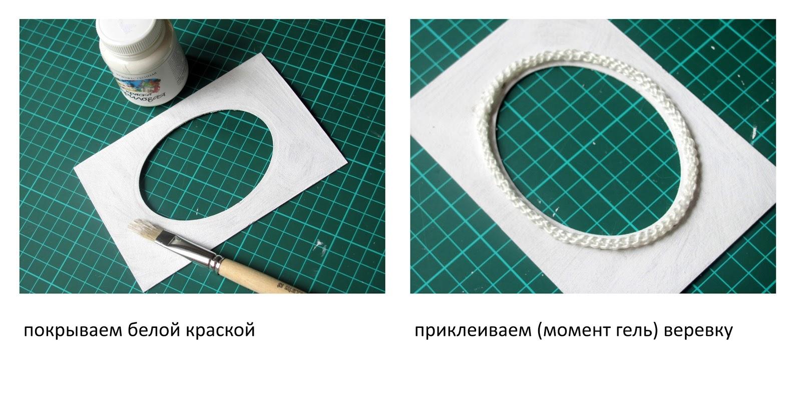 Мишка крючком схема фото
