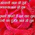 Images Love Shayari