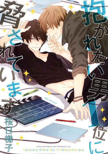 Actu Manga, Manga, Taifu, Yaoi, My Number One,